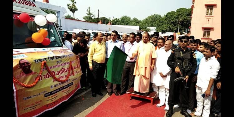 Gorakhpur MMU launch